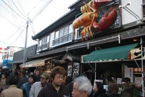 川魚料理店