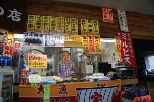 利尻富士町「わかさんの店」
